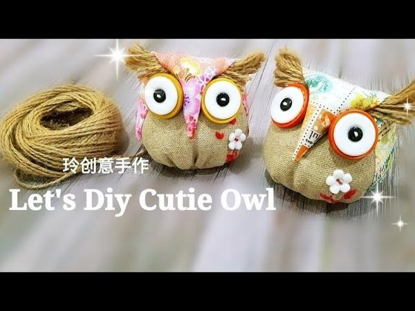 DIY Christmas gift~ Little Cutie Owl | FREE TEMPLATE DOWNLOAD|可爱猫头鹰创意教学~布碎利用HandyMum ❤❤
