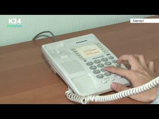 Жительница Барнаула купила список несуществующих квартир в одном из агентств по аренде жилья