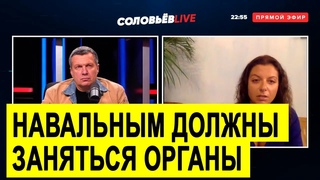 Маргарита Симоньян: Навальный работает на американские бабки