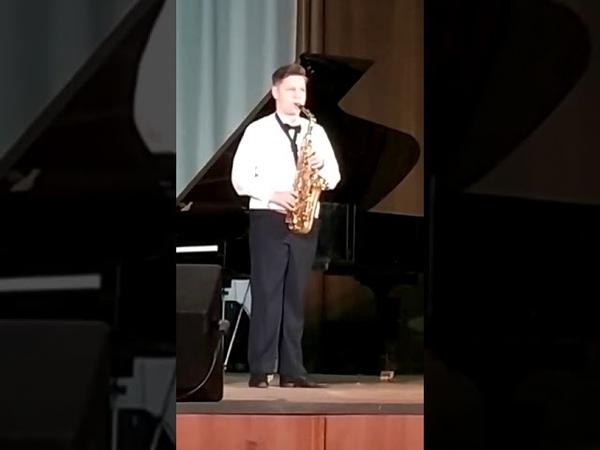 Bésame mucho саксофон Мамонтов Георгий 3 класс Обуховской музыкальной школы