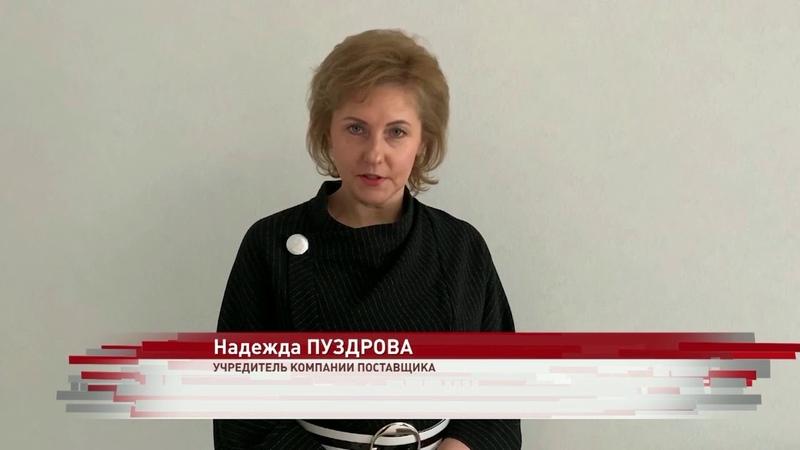 Овощи пельмени и мороженое в Ярославской области организована помощь многодетным семьям