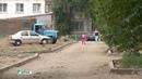 Отремонтированные бийские дворы комиссия проверит до октября 16 09 19г Бийское телевидение