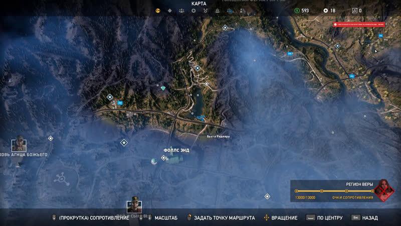 Far Cry 5 Прохождение » Freewka.com - Смотреть онлайн в хорощем качестве