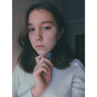 Аля Рафикова