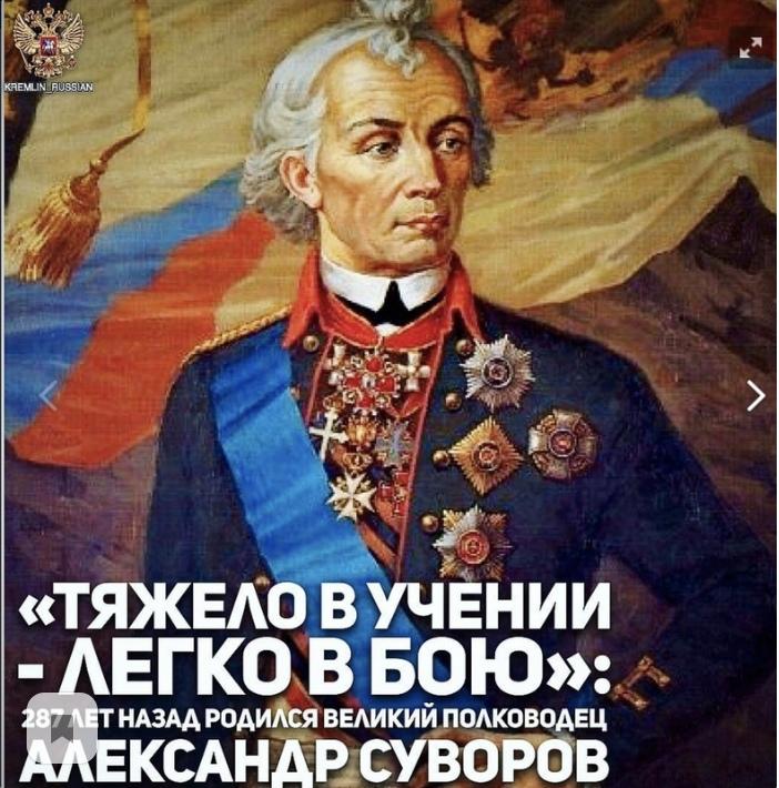 «Слава России» и её сквернословие, изображение №24