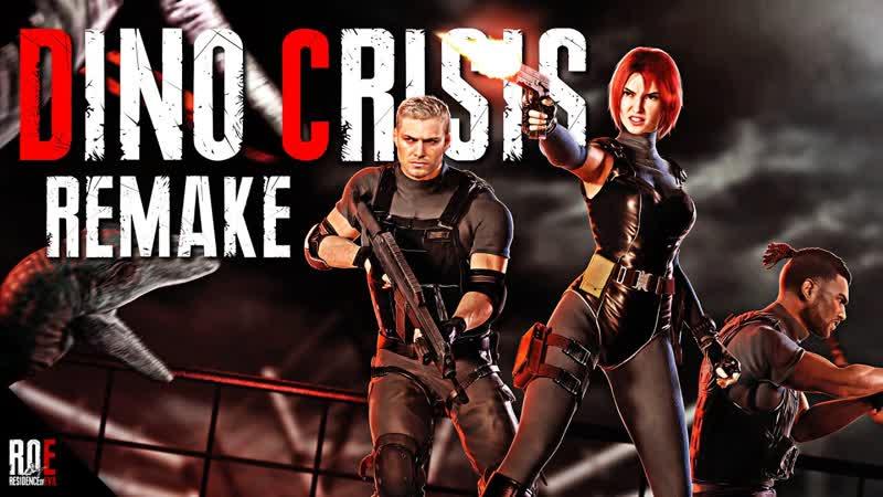 DINO CRISIS Fan REMAKE NEW Gameplay Trailer HD