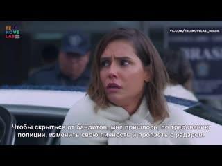 Спасайся, кто может: Алексия (Дебора Секку)