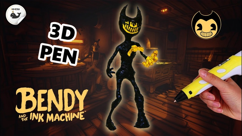 3D PEN | HOW TO MAKE BENDY FROM BENDY AND THE INK MACHINE WITH 3D PEN | FREE TEMPLATE