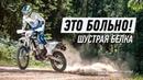 Лучшее видео про мотоциклы в лесу