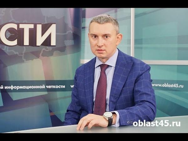 Рустам Камалетдинов о перспективах для зауральских аграриев и своей семье