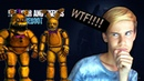 Спрингтрап Читер - - Fredbear And Friends Reboot!