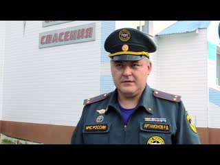 Заместитель начальника МЧС России по Югре Роман Артамонов