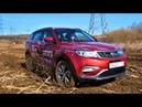 НА БЕЗДОРОЖЬЕ Geely Atlas vs Renault DUSTER NIVA Chevrolet
