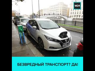 Электрокары в московском каршеринге  Москва 24
