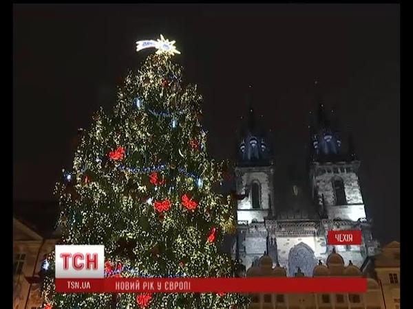 Українці зустріли Новий Рік у Празі