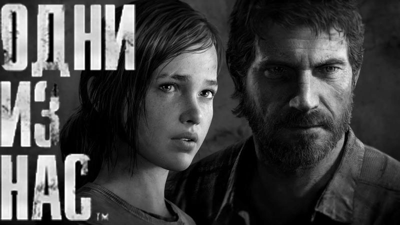 RPCS3 настройка эмулятора для The Last of Us new patch fix debug menu