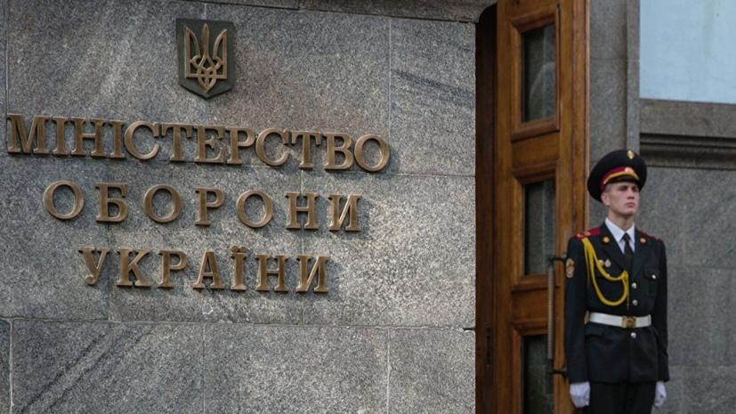 Все генералы в Минобороны в панике, у Порошенко глаза округлились: подполковник США ответил на предложение Зеленского возглавить ВСУ