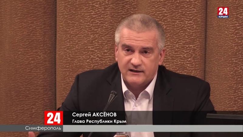 В Государственном Совете Крыма обсудили взаимодействие между ветвями власти