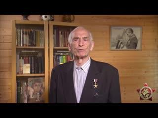 Народный артист СССР Василий Лановой приглашает  поучаствовать в онлайн шествии «Бессмертного полка»