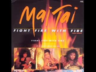 Mai tai fight fire with fire (1987)