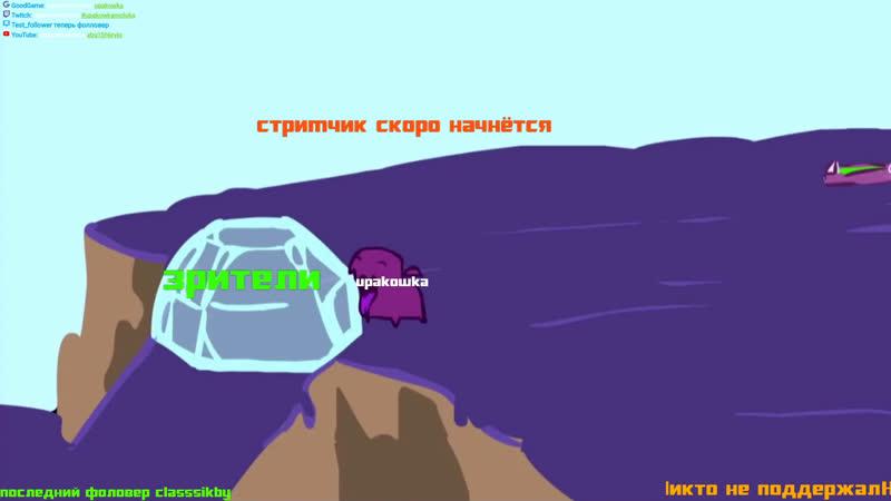 Володя Деркульский - live via Restream.io