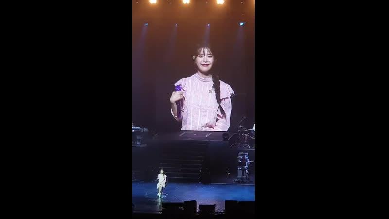 [FANCAM] 191207 @ IU на концерте <LOVE, POEM> в Сингапуре (cr: lingshadow)