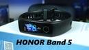 Обзор Honor Band 5 - альтернатива Mi Band? РОЗЫГРЫШ!