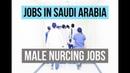 Jobs In Saudi Arabia | Male Nurse Jobs | KSA | Hyundia | 700 USD Salary