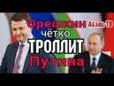 Орешкин троллит Путина, обнуляя его приказы и фиксируя полный бесперспективняк по экономике