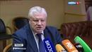 Вести в 20 00 Демарш Парасюка украинский депутат назвал убийцу российского посла героем