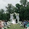 iMarry — Организация свадеб на высшем уровне