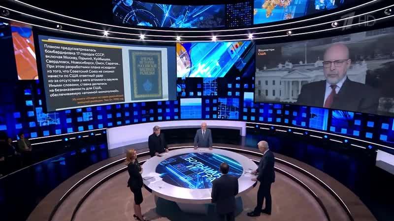 Битва на Первом Никонов vs Саймс раунд 2 Большая Игра 2020 02 24