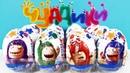 ЧУДДИКИ Mega Secret СЮРПРИЗЫ, новая серия ИГРУШКИ, мультик Oddbods Kinder Surprise eggs unboxing