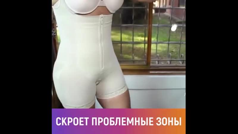 Комбидрес Slim Shapewear