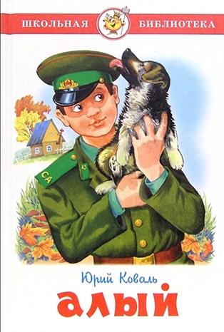 Книги к Дню защитника Отечества!, изображение №4