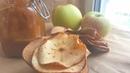Хрустящие яблочные чипсы🌿просто и полезно 🌿 Crunchy apple chips ппрецепты янабенрецепты