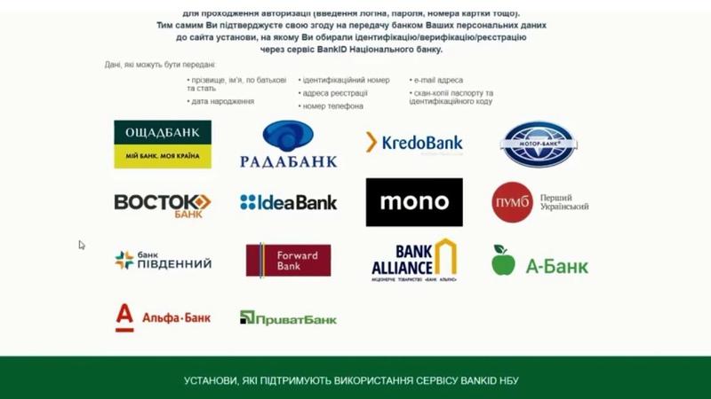 Скористатись електронними пенсійними послугами сьогодні можливо власникам банківських карток