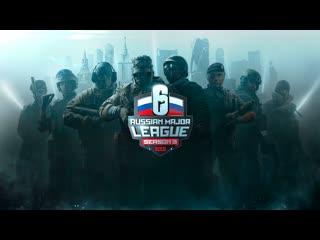 Russian major league | третий сезон | lan-финал | день #1
