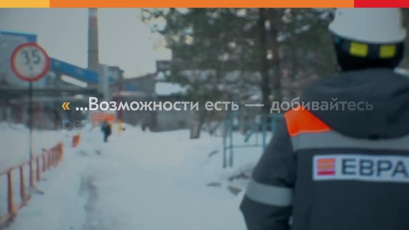 Герои БСЕ Сергей Четверня