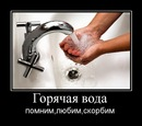 Фотоальбом Виталия Клевы