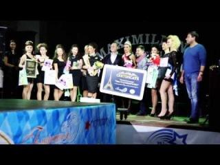 Конкурс «Мисс Максимилианс 2013» Челябинск. Финал. 29 ноября 2013
