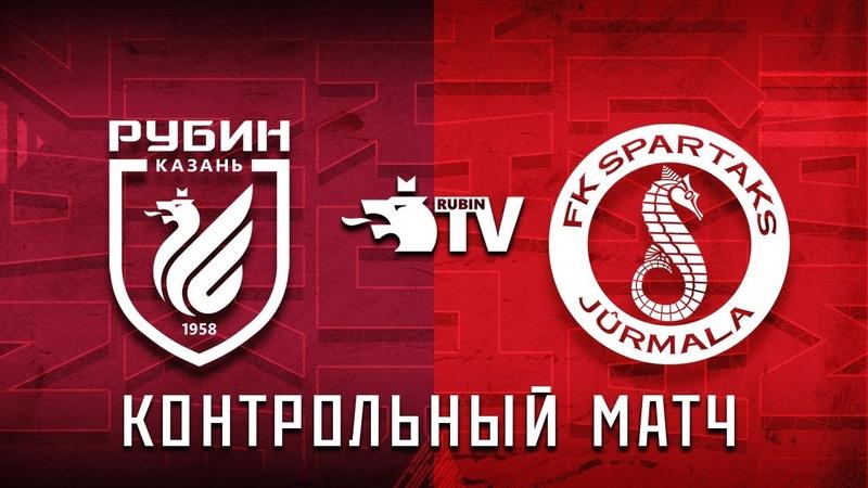 «Рубин» - «Спартак» (Латвия). Прямая трансляция