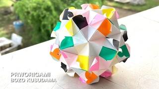Bozo Kusudama - PrwOrigami Folding Tutorial 【くす玉・折り紙】