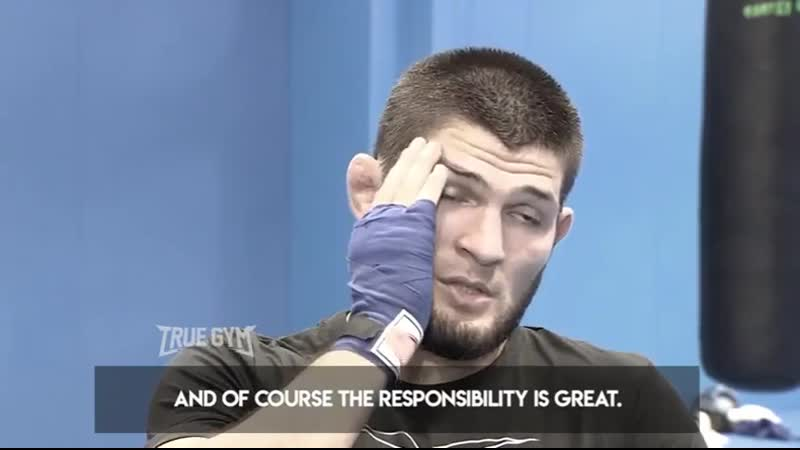 UFC Хабиб Нурмагомедов общение и мысли в слух