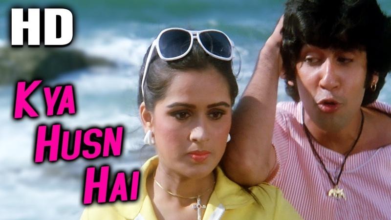 Kya Husn Hai | Amit Kumar | Lovers 1983 Songs | Kumar Gaurav, Padmini Kolhapure