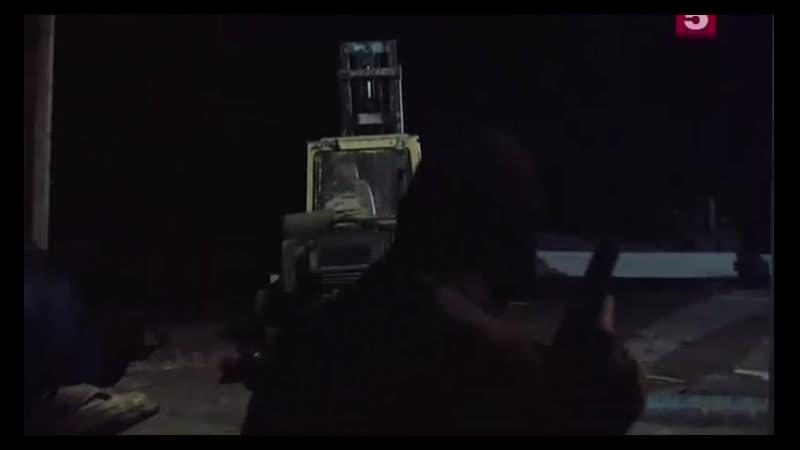 Клип Белая стрела возмездие клип 3