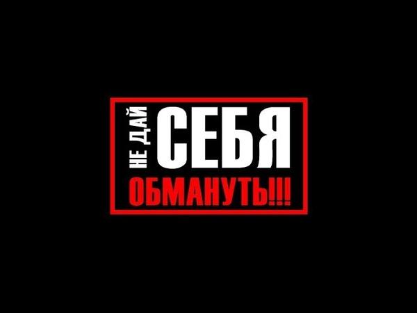 Гарантирующий ПАРАЗИТ АО Электросеть