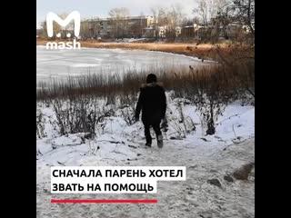 В Перми 11-летний мальчик спас двух девочек, провалившихся под лёд