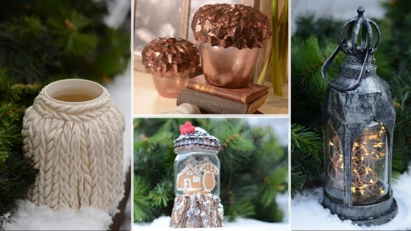 Красота из мусорного ведра! Идеи декора из стеклянных банок - осенне-зимний выпуск