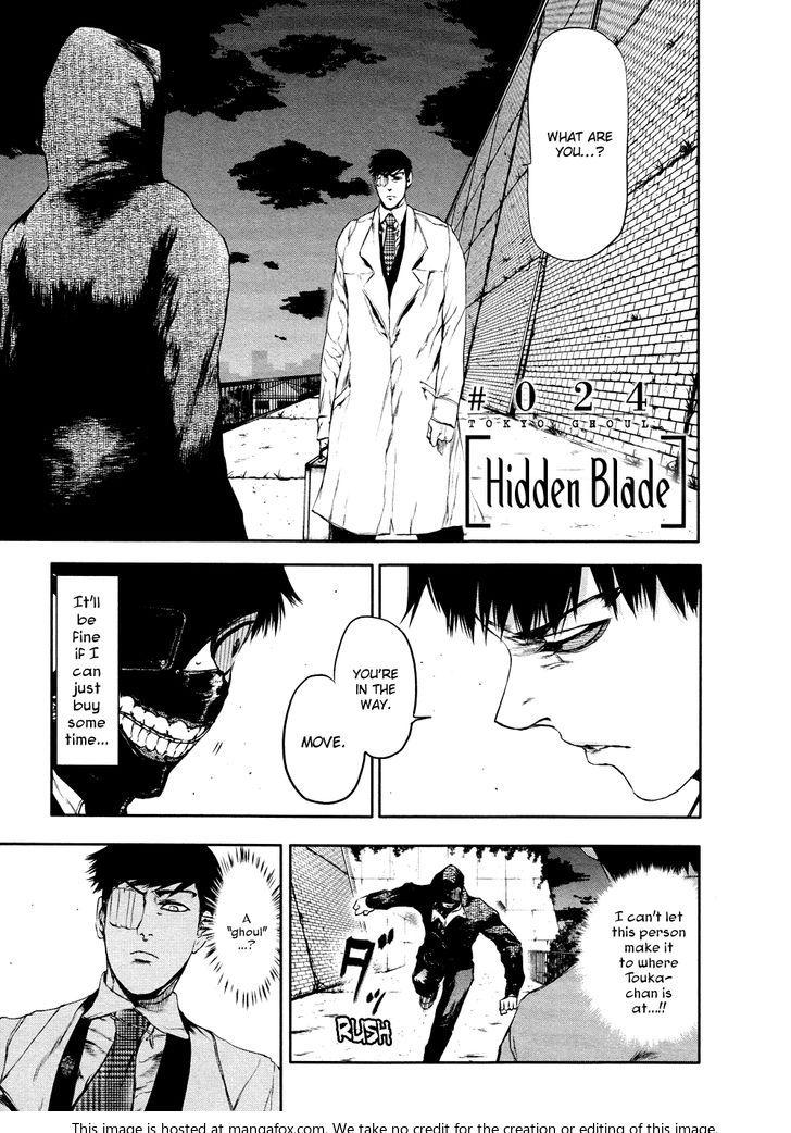 Tokyo Ghoul, Vol.3 Chapter 24 Hidden Sword, image #2